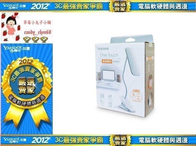 【35年連鎖老店】Esense USB無線觸控護眼檯燈有發票/1年保固/LED 5W省電/可刷卡