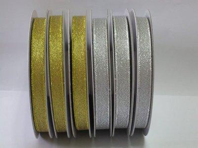 【緞帶手工藝館】全金蔥緞帶/全銀蔥緞帶/規格齊全/共有10種寬度/全面特價中c