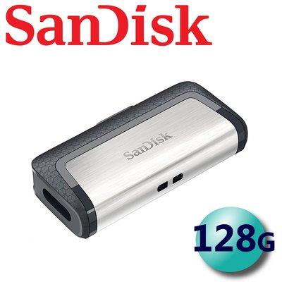 含稅附發票 公司貨 SanDisk 128GB 150MB Ultra USB Type-C USB3.1 隨身碟