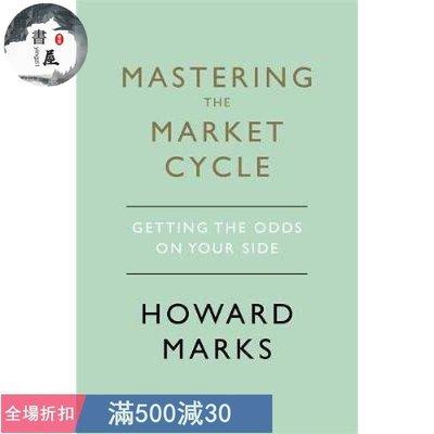 正版書籍 漫畫 小說 掌握市場周期讓概率站在你的一邊 Mastering the Mar