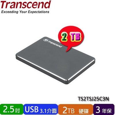 【MR3C】含稅附發票 創見 2T 2TB StoreJet 25C3N 2.5吋外接式硬碟 TS2TSJ25C3N