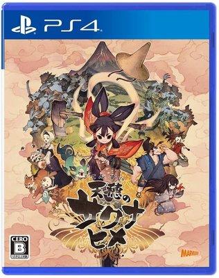 (全新現貨特典依官方公布)PS4 天穗之咲稻姬 (和風動作RPG+種稻模擬) 中文版