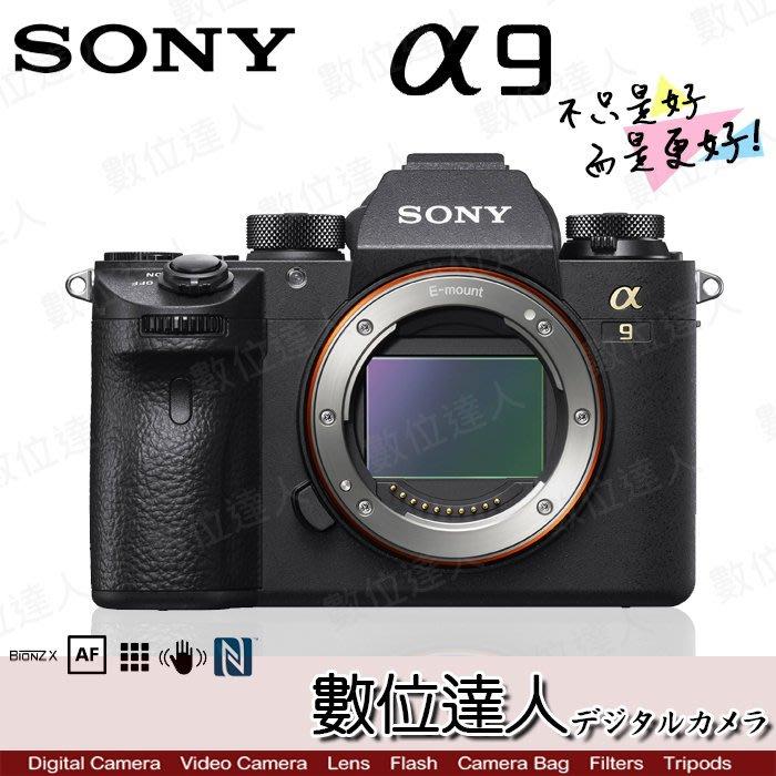 【數位達人】Sony 公司貨 A9 單機身 20 fps 的高速連