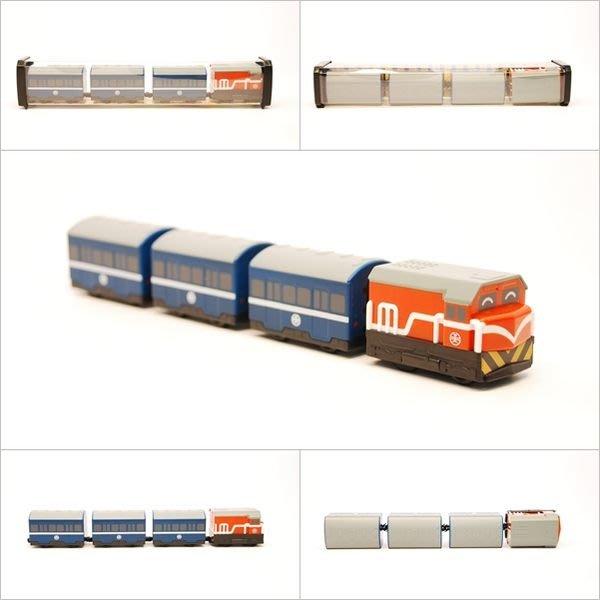 【喵喵模型坊】TOUCH RAIL 鐵支路 Q版 台鐵R100(橘)普通車小列車 (QV007T3)