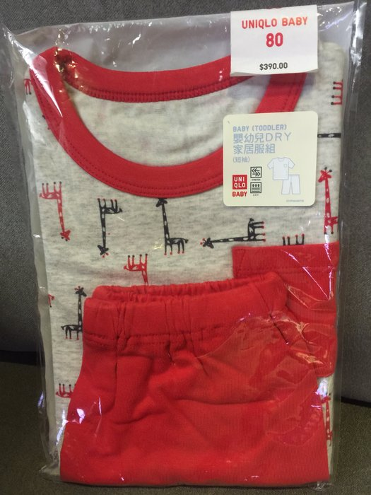 ☀APPLE SHOP☀ UNIQLO 2015新款 嬰幼兒DRY家居服組(長頸鹿) ,尺寸:80