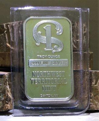 «自由銀» Northwest Territorial Mint 西北地區鑄幣廠品牌銀條 (1 toz)