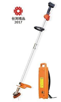 【東林電子台南經銷商】割草機配5Ah電池+充電器(CK-210-雙截)(含周邊配件全配)