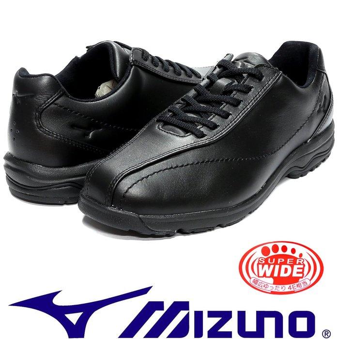 鞋大王Mizuno B1GC-161809 黑色 超楦頭 全皮質健走鞋(內側拉鍊設計)【免運費,加贈襪子】741M