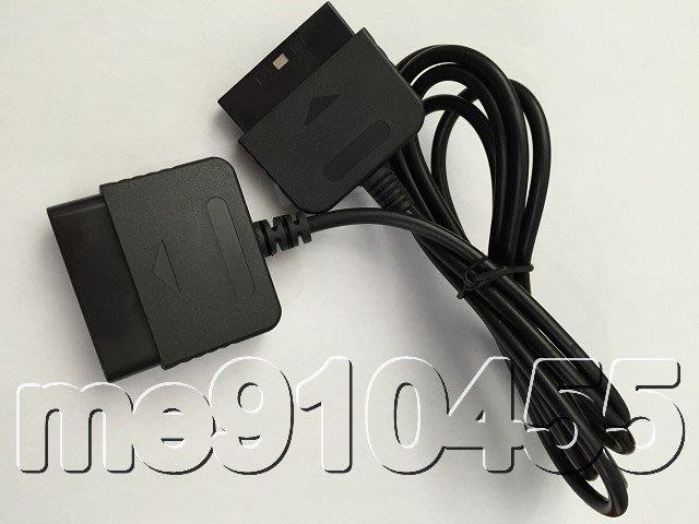 PS2手把延長線 PS2延長線 PS2 遊戲手柄延長線 加長線 延長線 1.8米 支援震動 遊戲配件 有現貨