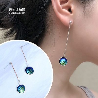 熱銷立體漸變鱗片銀針耳環 美人魚耳針【RA0120】玩美共和國