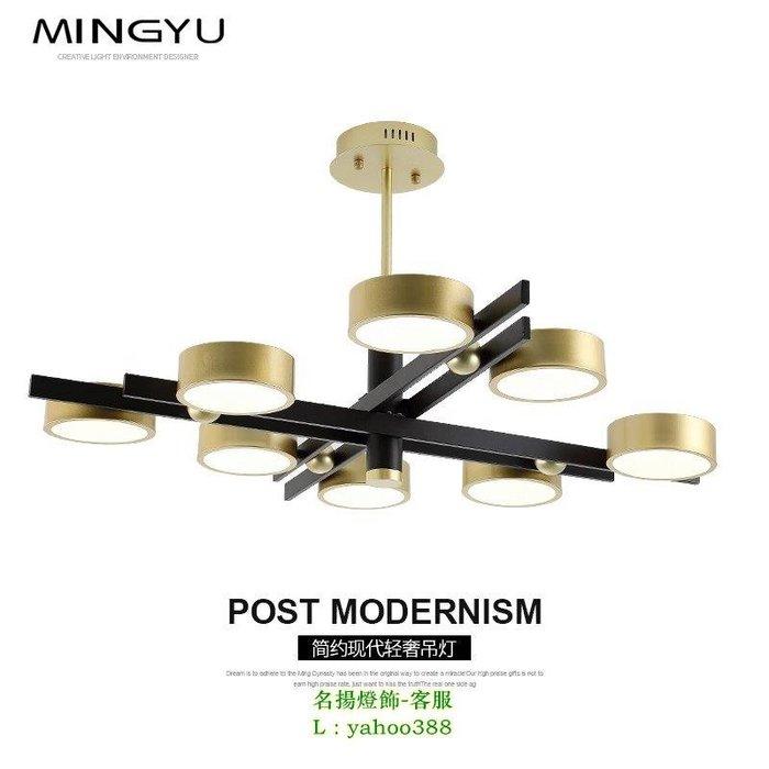 【美品光陰】北歐客廳吊燈簡約現代大廳燈具休閑咖啡廳茶室書房燈設計師創意燈