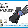 【3C王國】ROWA 相機包包背帶 單肩 減壓 單...