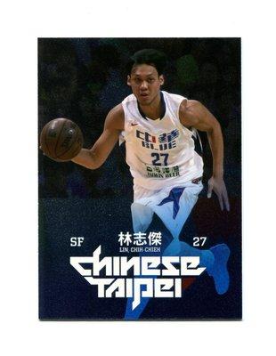 2015中華男籃年度球員卡-特殊平行卡13林志傑