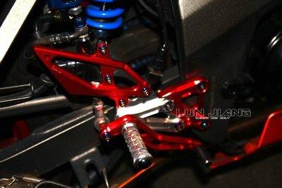 【 輪將工坊 】RSF EVO  HONDA CBR 150 4段 可調 全組 腳踏後移