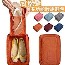 韓國 旅行 鞋袋 收納包 韓國 旅遊 旅行 收納袋 防水 鞋盒 包包 化妝包 旅行 行李箱 運動 二代 【RB341】
