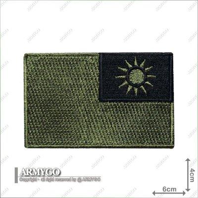 【ARMYGO】中華民國國旗(綠色朝右版)(4x6公分)