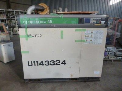 日本Hitachi 無油螺旋式空壓機 DSP-45WT5II 60馬 45kW