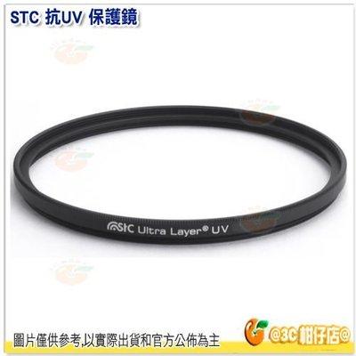 送蔡司拭鏡紙10包 STC 抗 UV 保護鏡 95mm 鋁框 雙面長效防潑水膜 高硬度 抗油污 95 公司貨