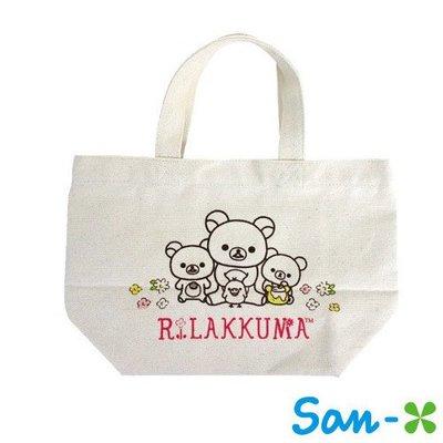 含稅 日本正版 San-X 拉拉熊 蜂蜜款 帆布 手提袋 提袋 便當袋 懶懶熊 Rilakkuma【049103】