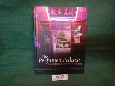 【愛悅二手書坊 03-30】The Perfumed Palace