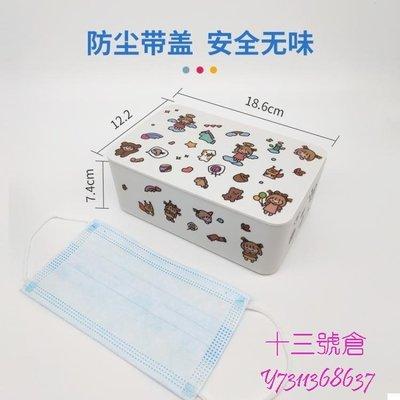 Clove 卡通口罩收納盒兒童口鼻罩收納神器桌面防污帶蓋濕紙巾盒白 ZD