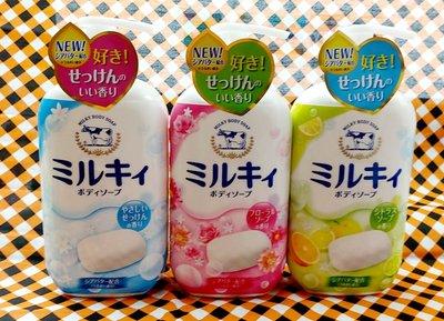 ☆哈哈奇異果☆日本 牛乳石鹼 牛乳滋潤沐浴乳550ml 高雄市可店取