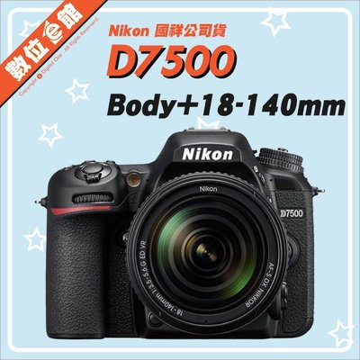 【私訊有優惠【國祥公司貨【9月登錄禮】Nikon D7500 18-140mm KIT 單眼相機