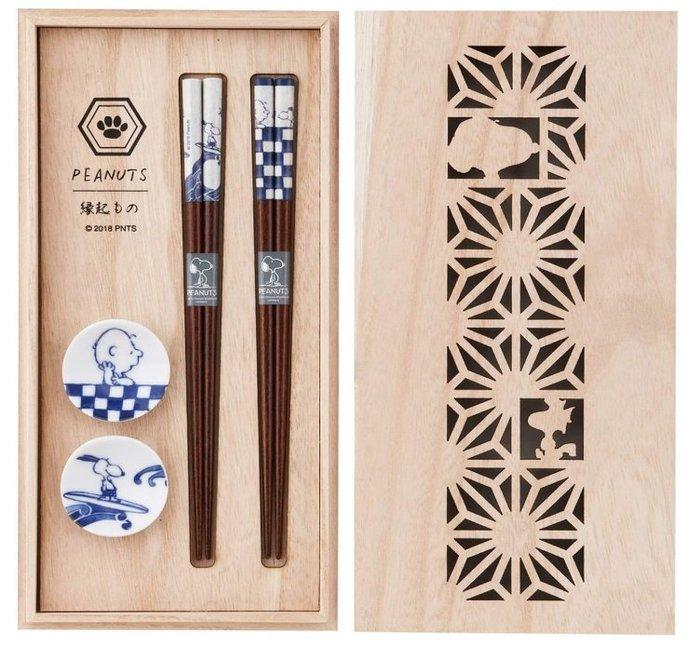 《FOS》日本製 史努比 筷子 碟筷 禮盒組 精緻 可愛 snoopy 天然木 乾淨 衛生 磁碟 禮物 送禮 熱銷 新款