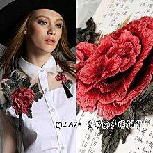 『ღIAsa 愛莎ღ手作雜貨』衣服布貼繡花補丁貼大號立體牡丹花朵多層刺繡花片裝飾補洞《無背膠》