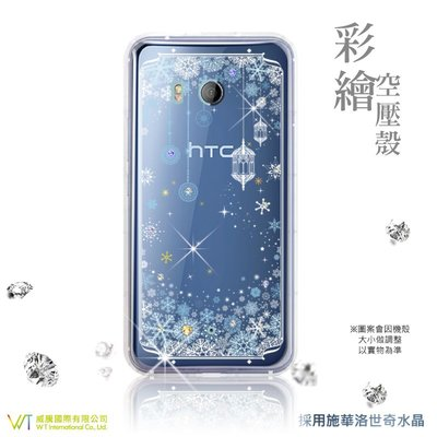 【WT 威騰國際】WT® HTC U11 施華洛世奇水晶 彩繪空壓殼 軟殼 -【映雪】