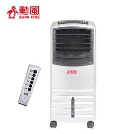 勳風冰風暴霧化水冷氣 降溫移動式水冷扇(HF-A810C)水冷器涼風扇 負離子空氣淨化霧化機 噴霧冰冷扇附遙控器 循環扇