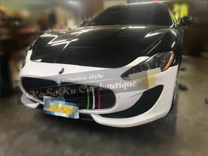 瑪莎拉蒂 MASERATI GranTurismo MC 新款 GT GTS 前保桿