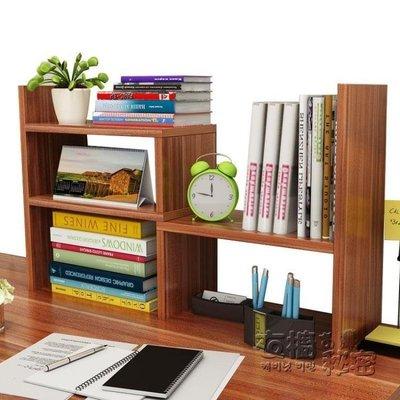 ZIHOPE 大學生宿舍桌上書架簡易多層書桌置物架辦公室桌面小型書櫃收納架ZI812