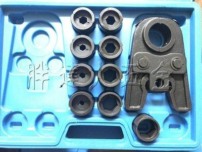胖達人五金 REMS 電動油壓壓接機 專用 端子壓接鉗 絕緣端子 壓著鉗 能力22mm~325mm