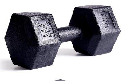 六角啞鈴男士練臂肌家用健身器材5kg10公斤15/20kg包膠啞鈴女一對YYS     易家樂