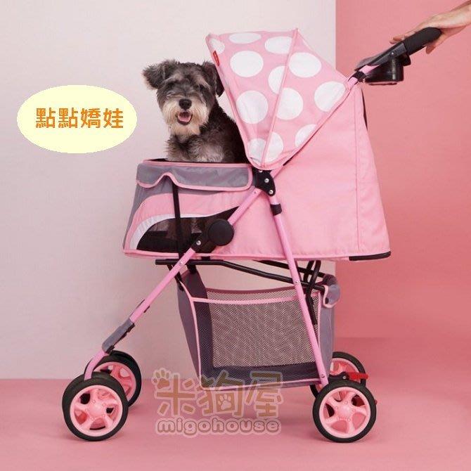 【米狗屋】免運費 IBIYAYA普普風寵物四輪推車˙點點嬌娃/星星隊長˙高密度EVA輪寵物推車