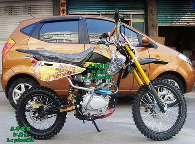 【廠家直營】125~150cc越野車 沙灘車 場地車 越野摩托車 機車478