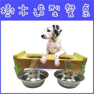 *貓狗大王*樹枝造型護脊架高碗食盆碗架水盆寵物餐桌餐具組『PEANUTS』附白鐵碗