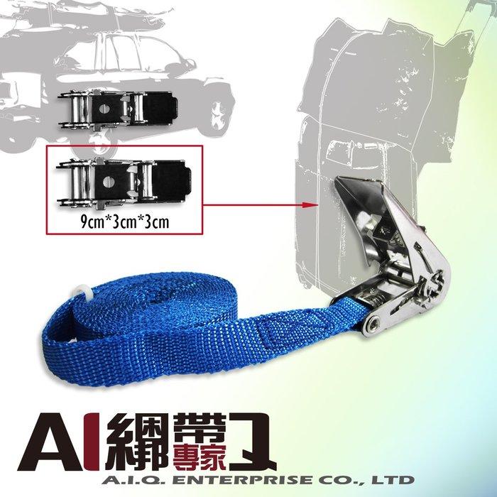 A.I.Q.綑綁帶專家- LT 00018S-3 迷你型不鏽鋼無鉤手拉器 18mm x 3M