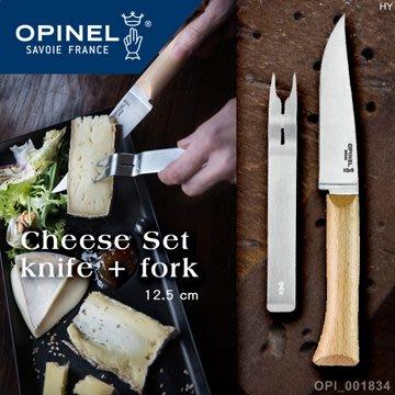 【angel 精品館 】法國 奧皮尼OPINEL Cheese Set 起司刀叉組 OPI_001834