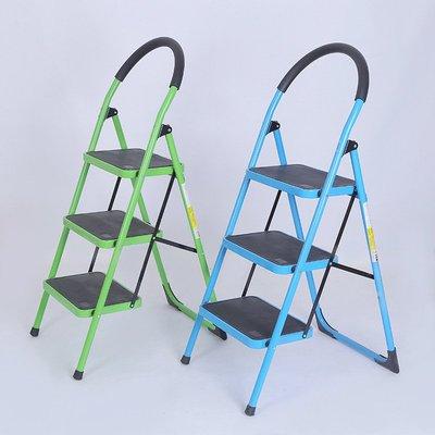 ☀無憂戶外☂家用圓扶手梯鐵制加厚防滑便攜折疊梯小型踏板多功能梯子 I575