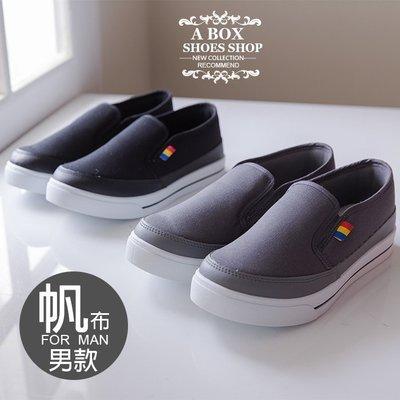 格子舖*【AJ1573】零碼出清 MIT台灣製 經典型男流行 簡約舒適休閒帆布鞋 懶人鞋 滑板鞋 2色