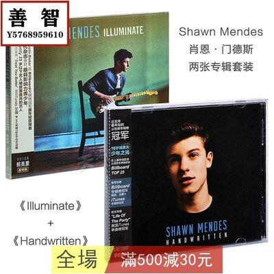 正版 肖恩門德斯專輯Shawn Mendes Handwritten + Illuminate 2CD 唱片 專輯 cd【善智】