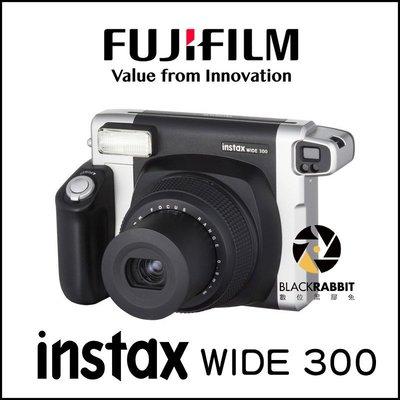 數位黑膠兔【 富士 INSTAX WIDE 300 黑色 】 寬幅 Fujifilm 另有 拍立得底片 拍立得相機