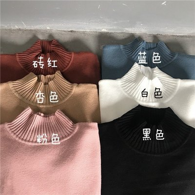 chic緊身上衣韓版新款百搭顯瘦針織打底衫半高領毛衣女內搭