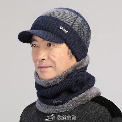 羊毛帽子保暖中老年男帽護耳毛線帽加絨加厚爸爸帽針織老人帽