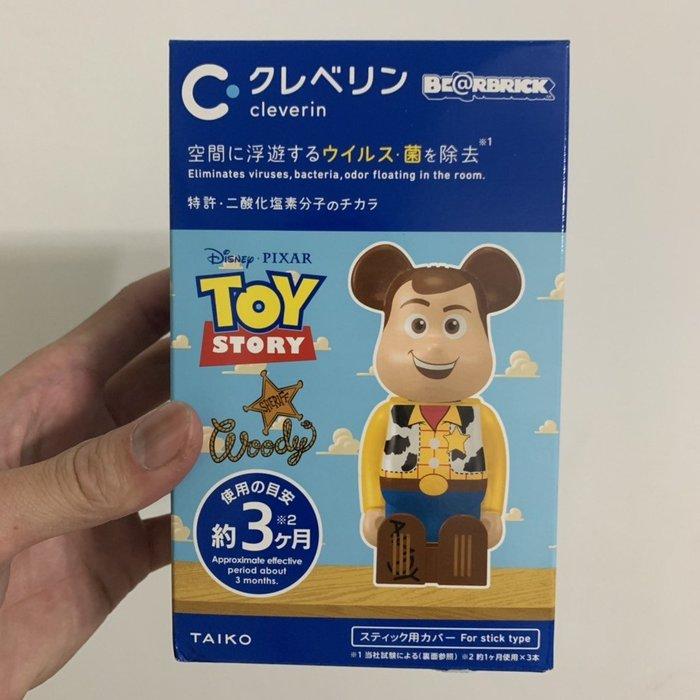 大幸製藥 Cleverin X 加護靈限量版 庫柏力克熊 胡迪 空氣清淨 除菌 玩具總動員 WOODY