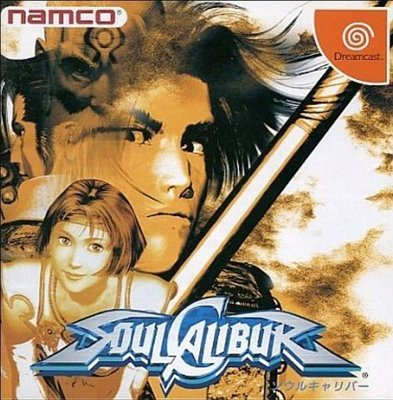 DC 劍魂 (Soul Calibur) 純日版 二手品