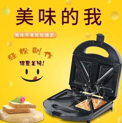 麵包機 德國多功能三明治機烤面包吐司早餐機蛋糕機華夫餅機家用燒烤爐