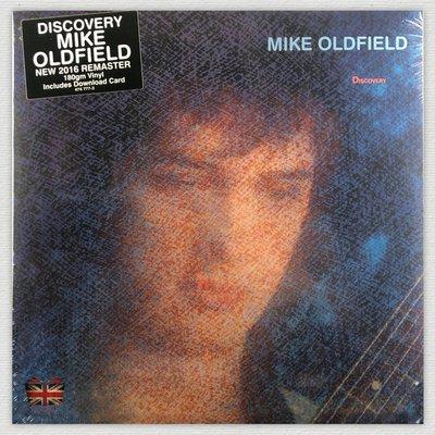 [英倫黑膠唱片Vinyl LP] 麥克歐菲爾德/發現 Mike Oldfield / Discovery